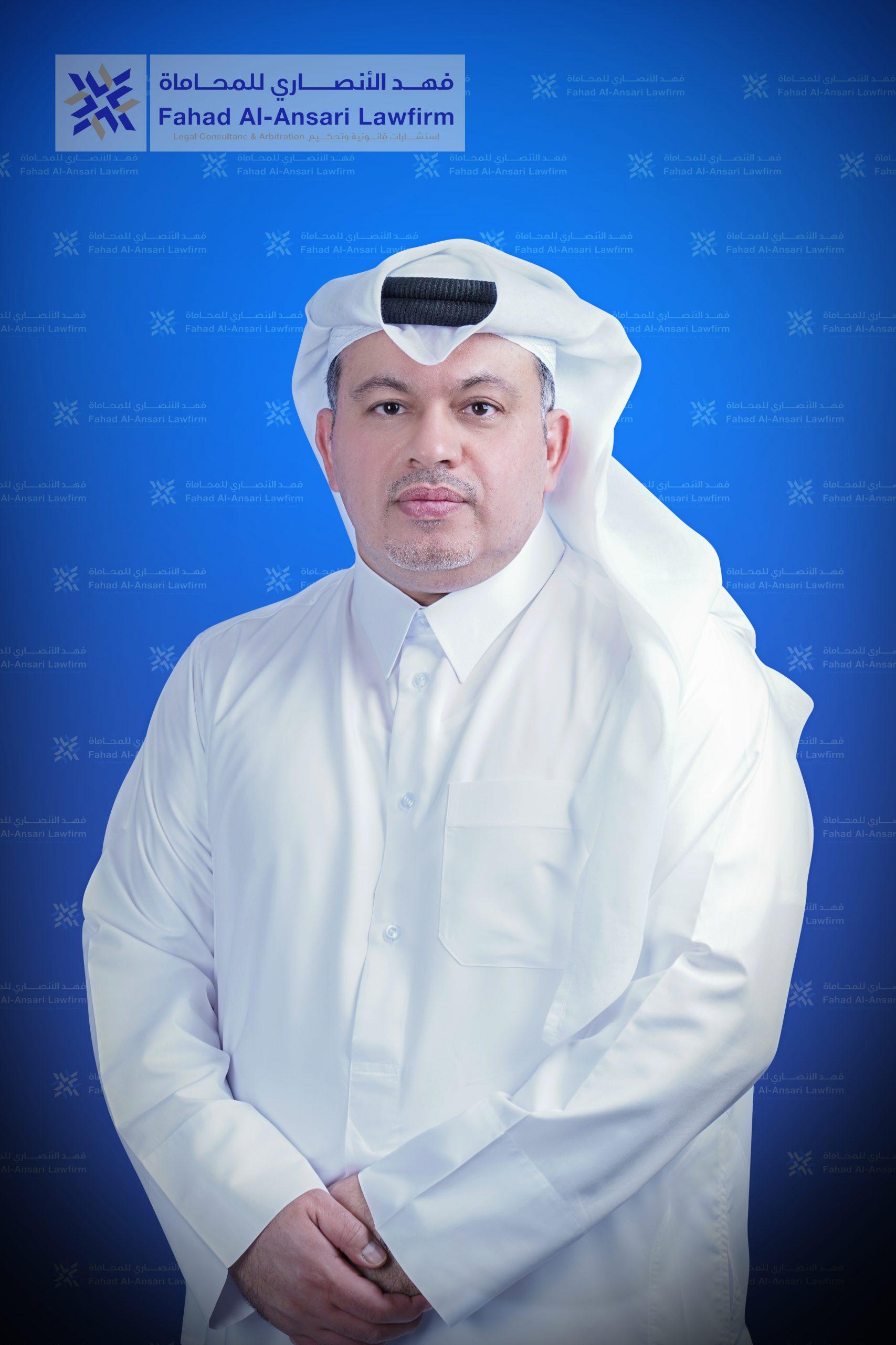 الرئيس فهد محمد الانصاري