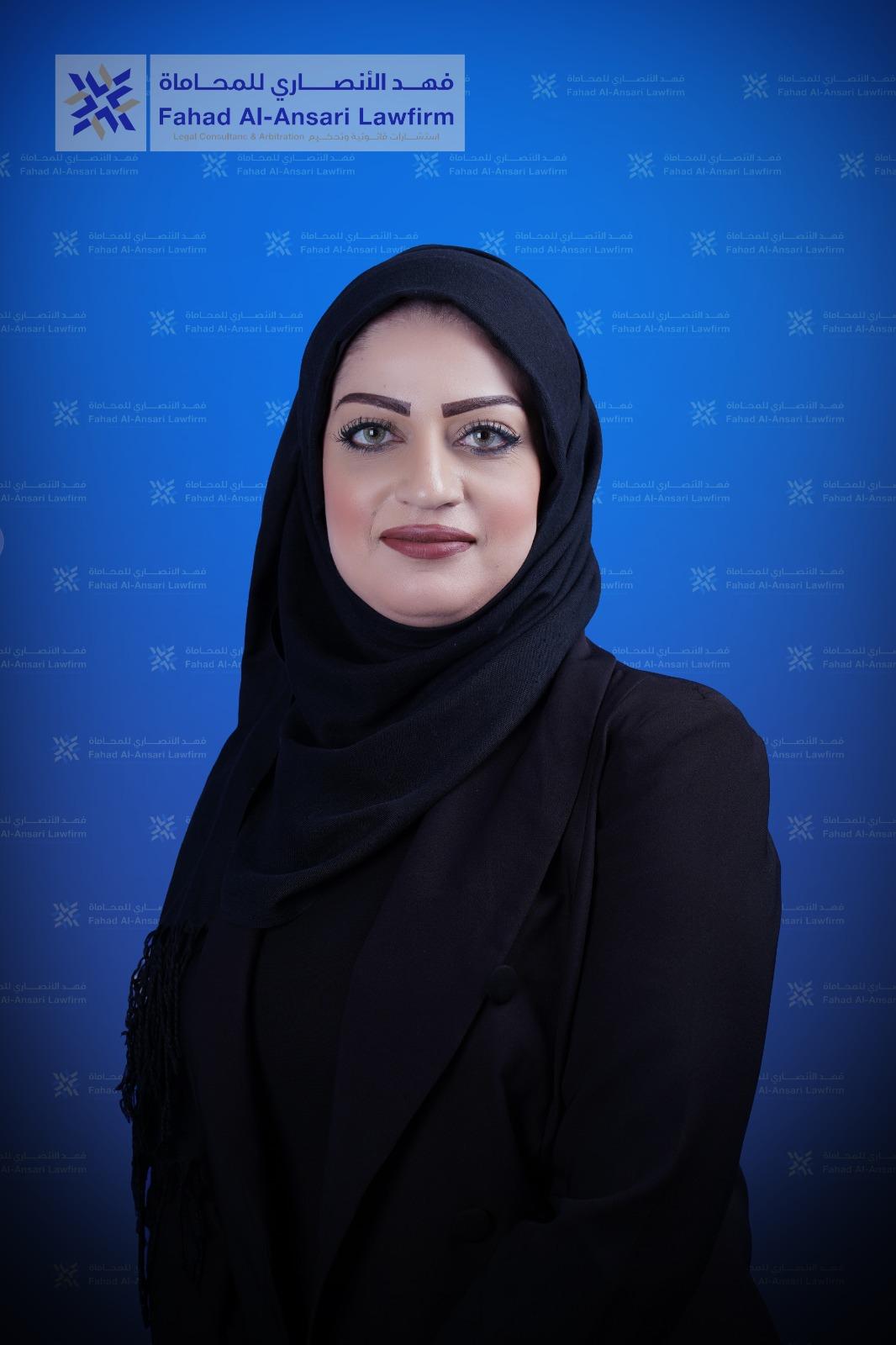 Hadeel Haitham Al Attar