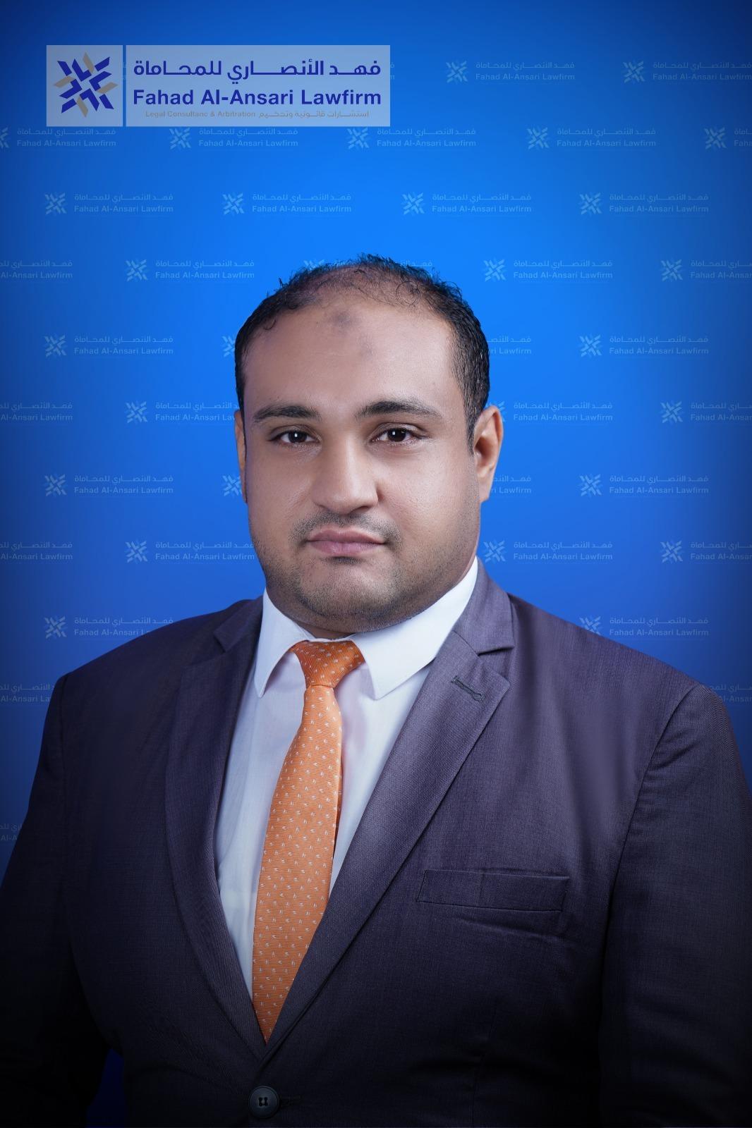 Ahmed Ibrahim Al-Dali