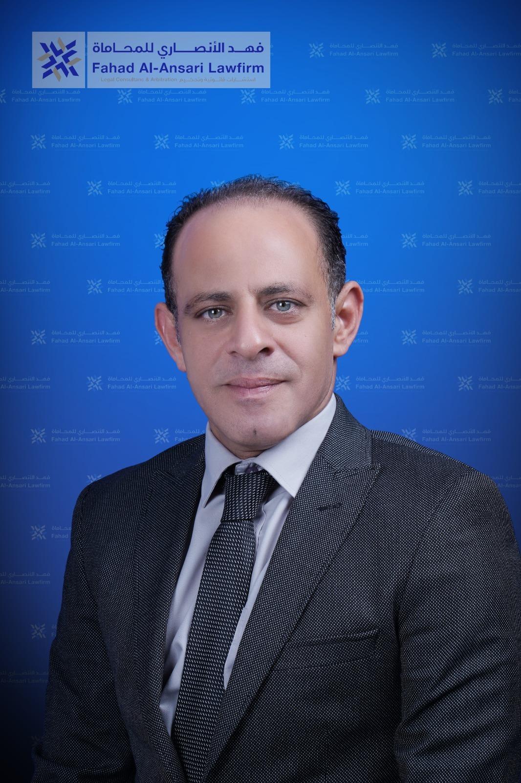 Mohamed Zakaria El-Sawy